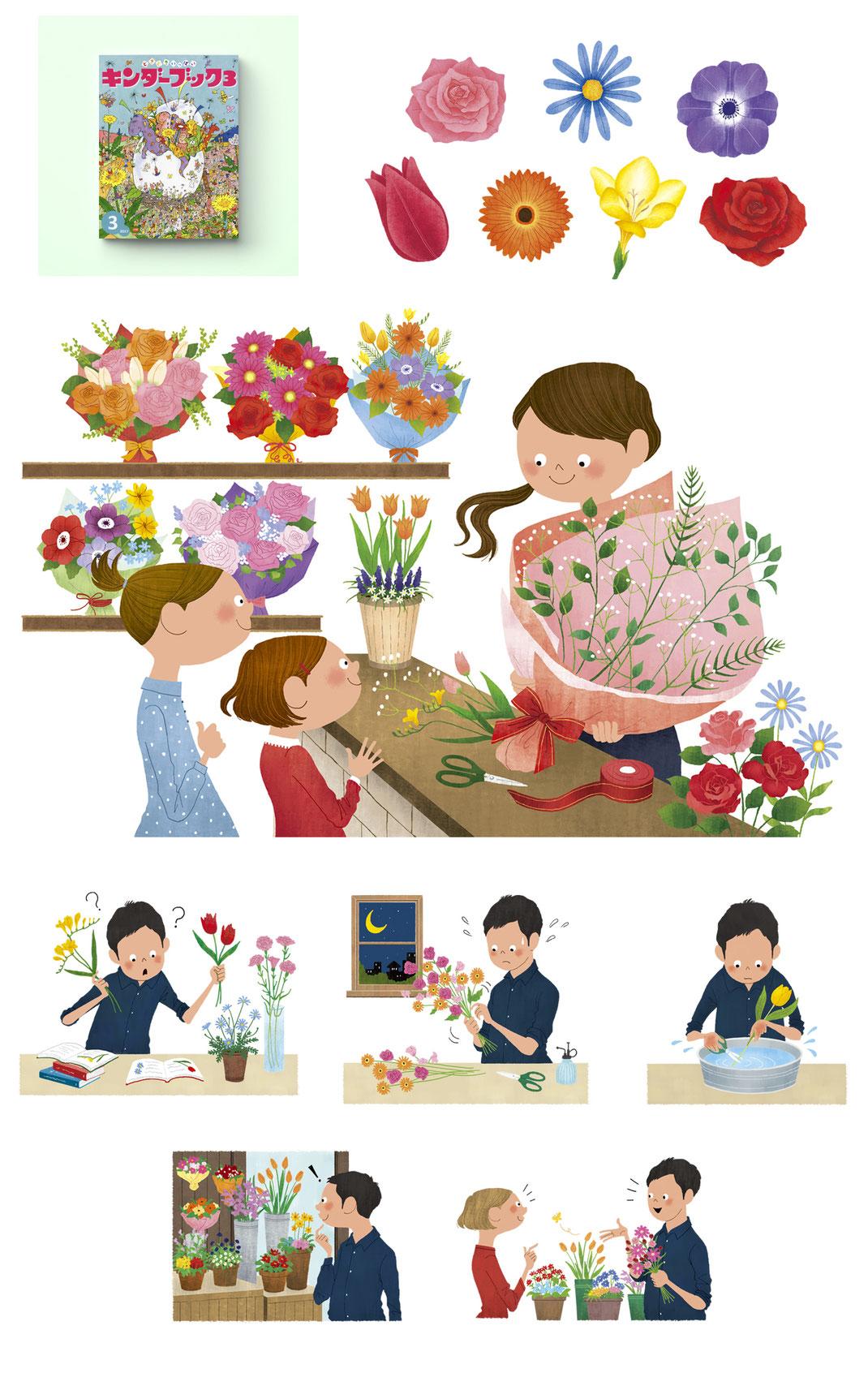 お花屋さんの1日のイラストと子供の姉妹がお花を買いに来るイラスト