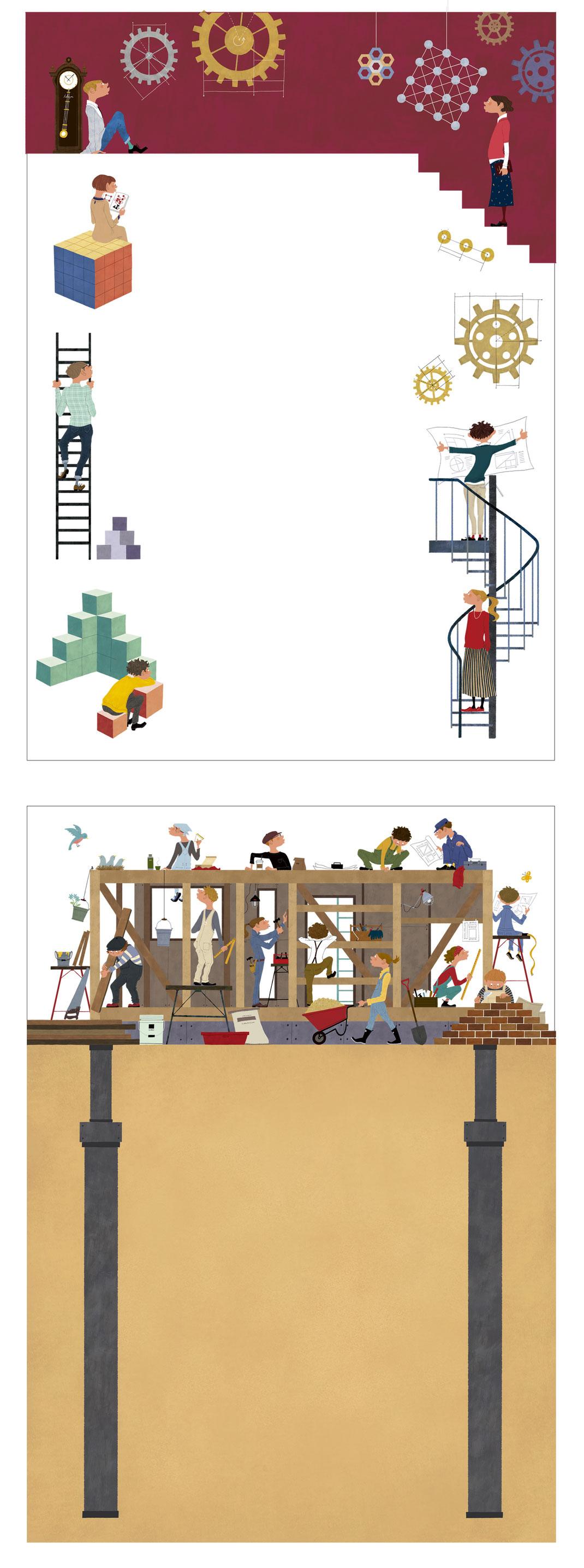家を建てる人々や歯車などのイラスト