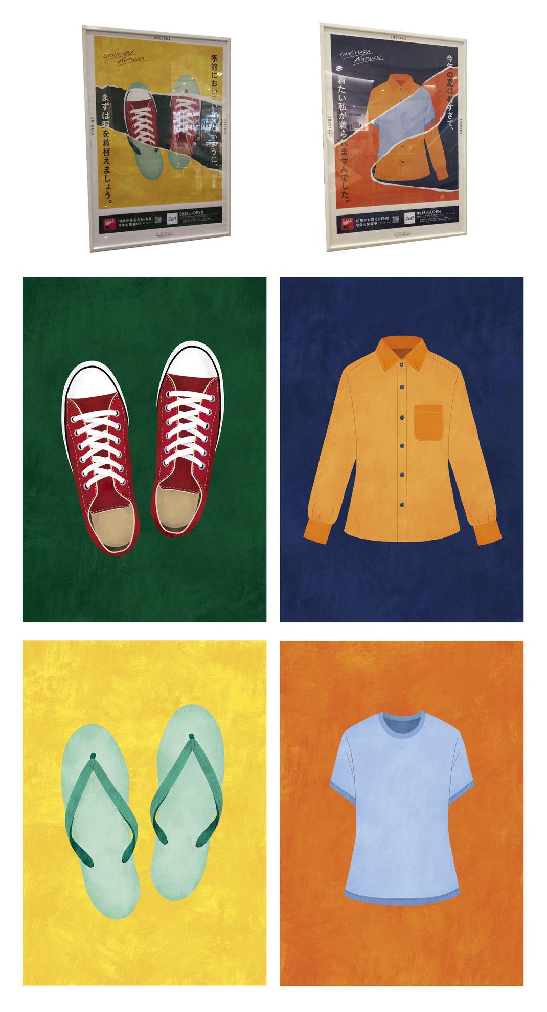 シャツTシャツスニーカーサンダルのイラスト