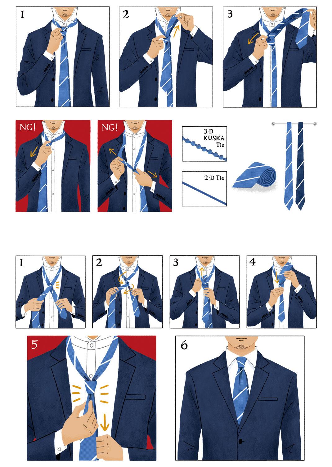 ネクタイの結び方 男性 スーツ