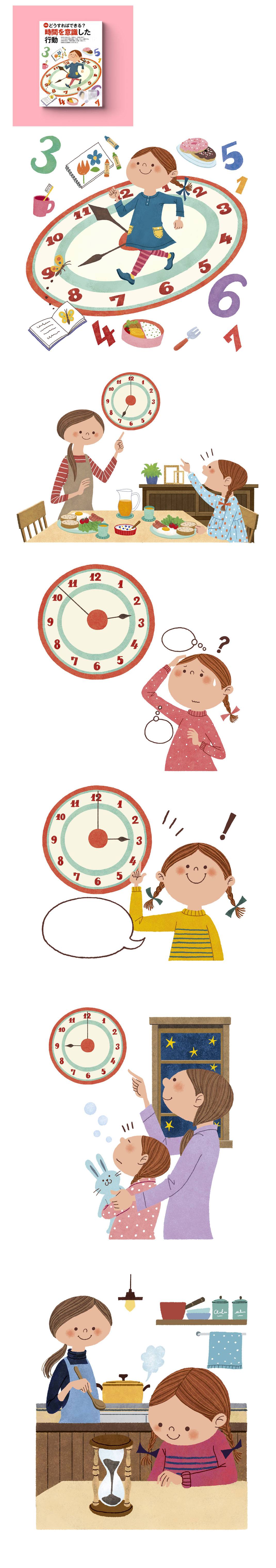 時計と女の子のイラスト