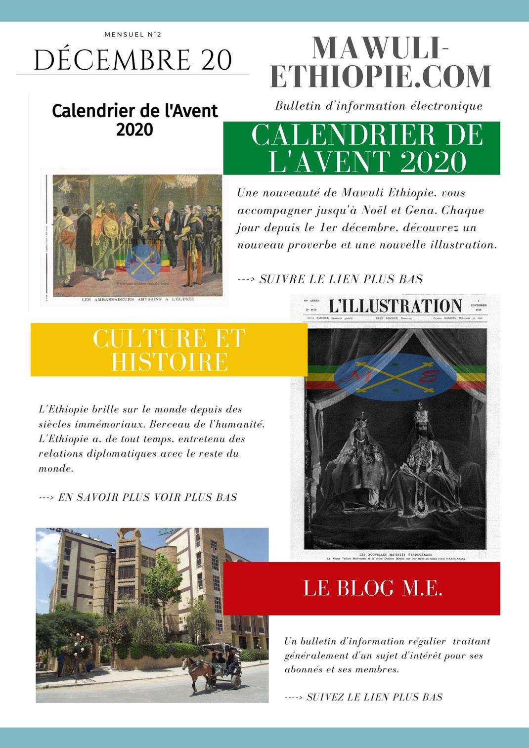 Mawuli Ethiopie Plateforme Solidaire France Ethiopie Voyage Equitable Vêtement Robe écharpe Café Epice éthiopienne habesha Artisanat éthiopien