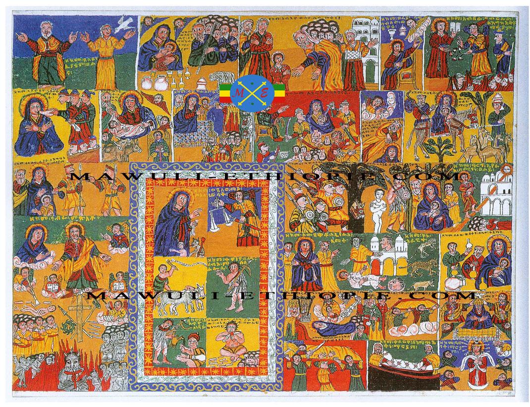 Icônes éthiopiennes Art Artisanat Eglise Othodoxe éthiopienne Religion Spiritualité Mawuli Ethiopie Voyage Séjour Solidaire Equitable Trek Vélo Byke Trekking Randonnée Road Trip en Ethiopie