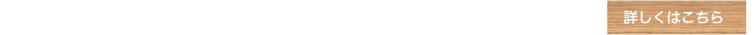 SS健康法,SS健康法伝授会 ,アクセスコンシャスネス,アクセスバーズ,ACCESSBARS,アクセスフェイスリフト,MTVSS,BMM,セラピー,チャネリング,整膚,カウンセリング,ハッピーマウス,京都,関西,西宮,向日市,長岡京,名古屋,札幌