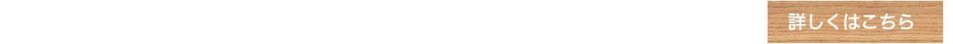 SS健康法,SS健康法伝授会 ,アクセスコンシャスネス,アクセスバーズ,ACCESSBARS,アクセスフェイスリフト,MTVSS,BMM,セラピー,チャネリング,整膚,ハッピーマウス,京都,関西,西宮,向日市,長岡京,札幌