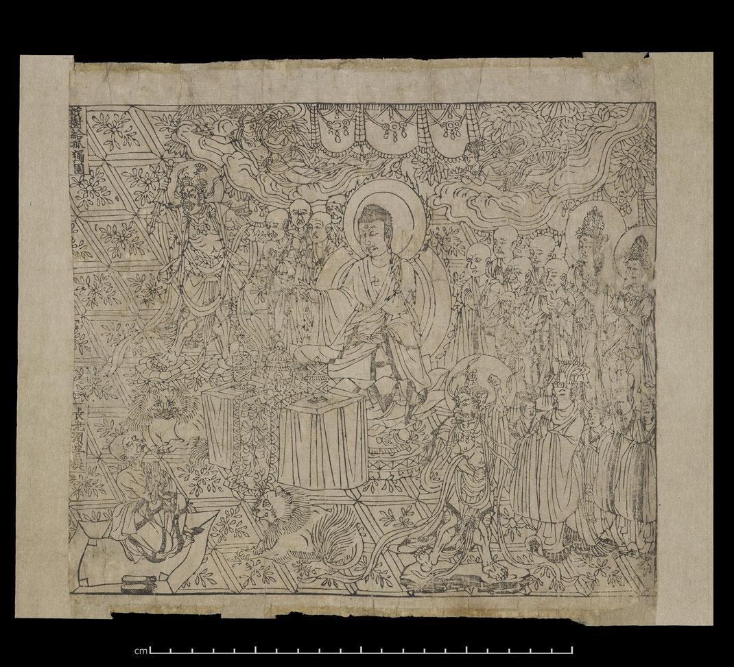 Diamant-Sutra das älteste gedruckte Buch der Welt.