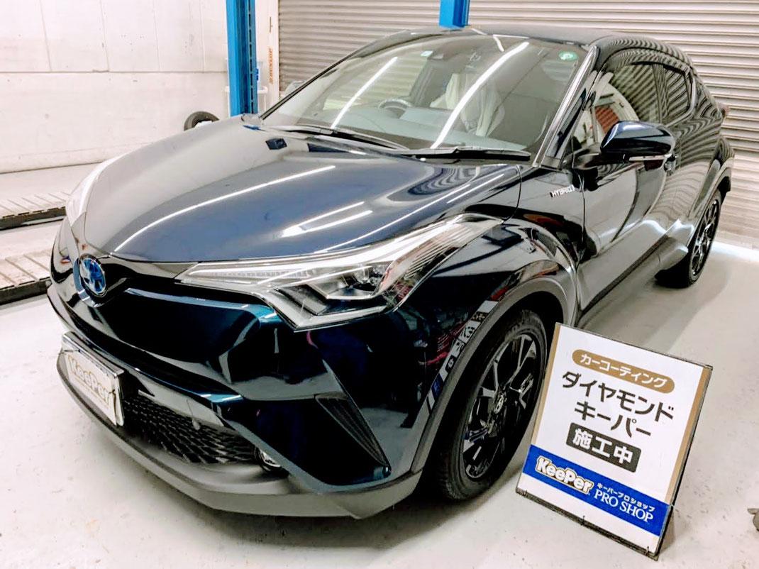ダイヤモンドキーパーメンテナンス施工のトヨタC-HR。