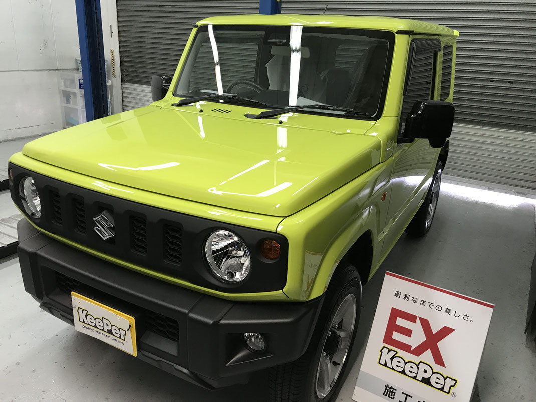 新車スズキ ジムニーにEXキーパープレミアムを施工しました。