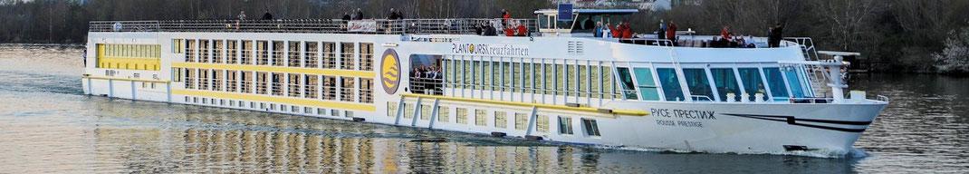 """Die beliebte MS """"Rousse Prestige"""" ist auf der blauen Donau für Sie unterwegs - Donau Flusskreuzfahrtenhier im Vertragsreisebüro  6 Tage = 5 Nächte bereits ab 399,- € (c) Foto Plantours Kreuzfahrten"""