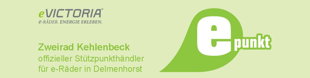 Bild Stützpunkthändler, Victoria, e-Räder, Fahrräder, Fahrrad, Zweirad Kehlenbeck, Delmenhorst