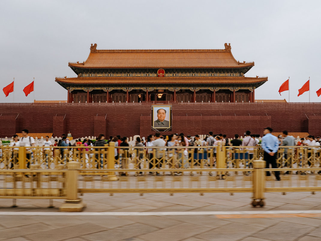 The Gate of the Heavenly Palace - Forbidden City