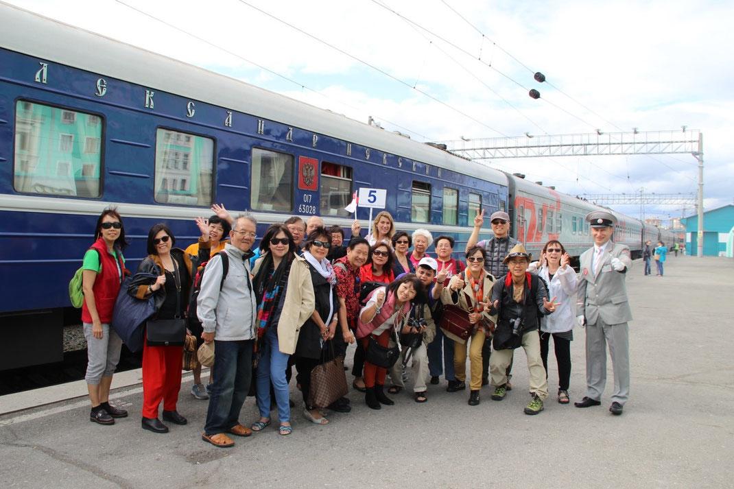 Photo 1 Trans-Siberian Express
