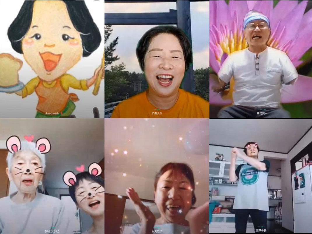 オンラインLINE笑いヨガ20200901