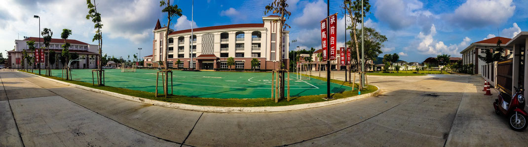 Campus @ Phuket Thaihua Asean Wittaya School
