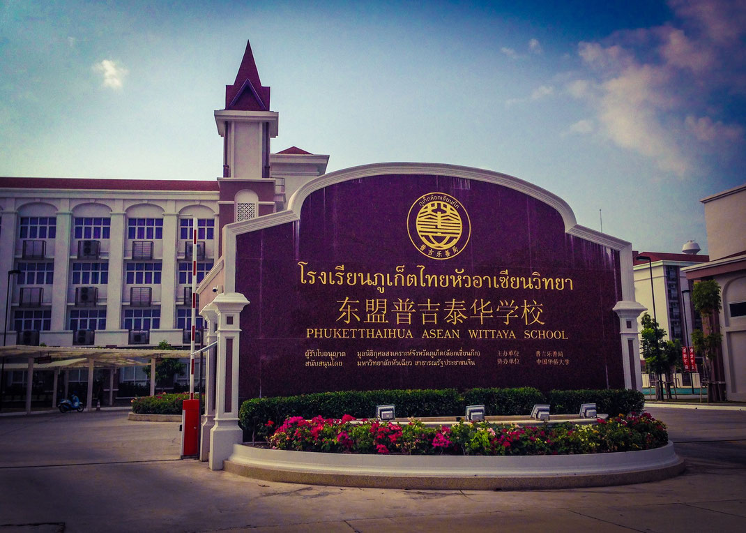 School Entrance | Phuket