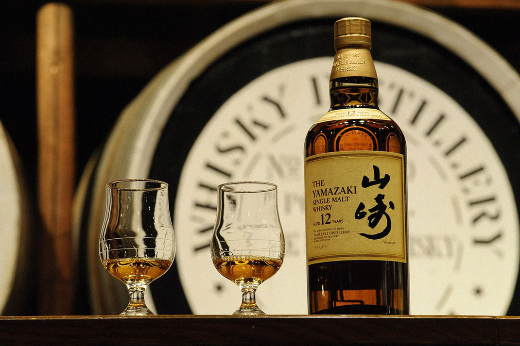 "Japan's First Whisky: Suntory's ""Yamazaki"" Distillery"