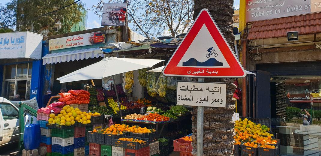 Camps de réfugiés de Chatila à Beyrouth
