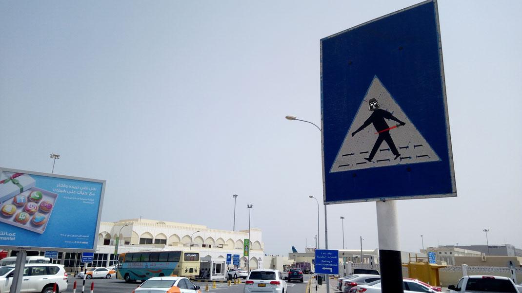 Aéroport de Mascat