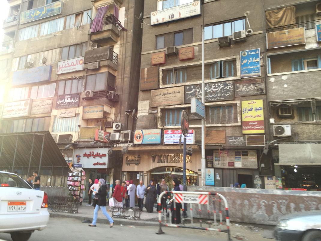 Une rue du Caire