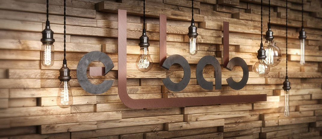 Image pour la marque Déco EL BAB de Biarritz. Création de marque, logo, identité visuelle et visuels de communication.