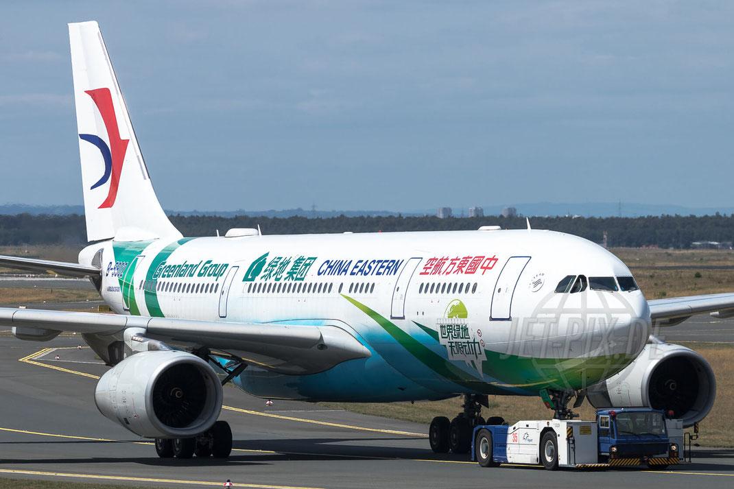 B-5902 China Eastern Airlines Airbus A330-243 2017 07 29 EDDF Frankfurt