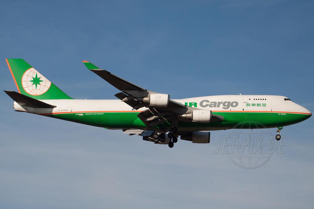 B-16402  EVA Air Cargo Boeing 747 2011 11 06 EDDF Frankfurt Fracht Ankunft Landung Jet Plane Flugzeug Affenfelsen Terrasse
