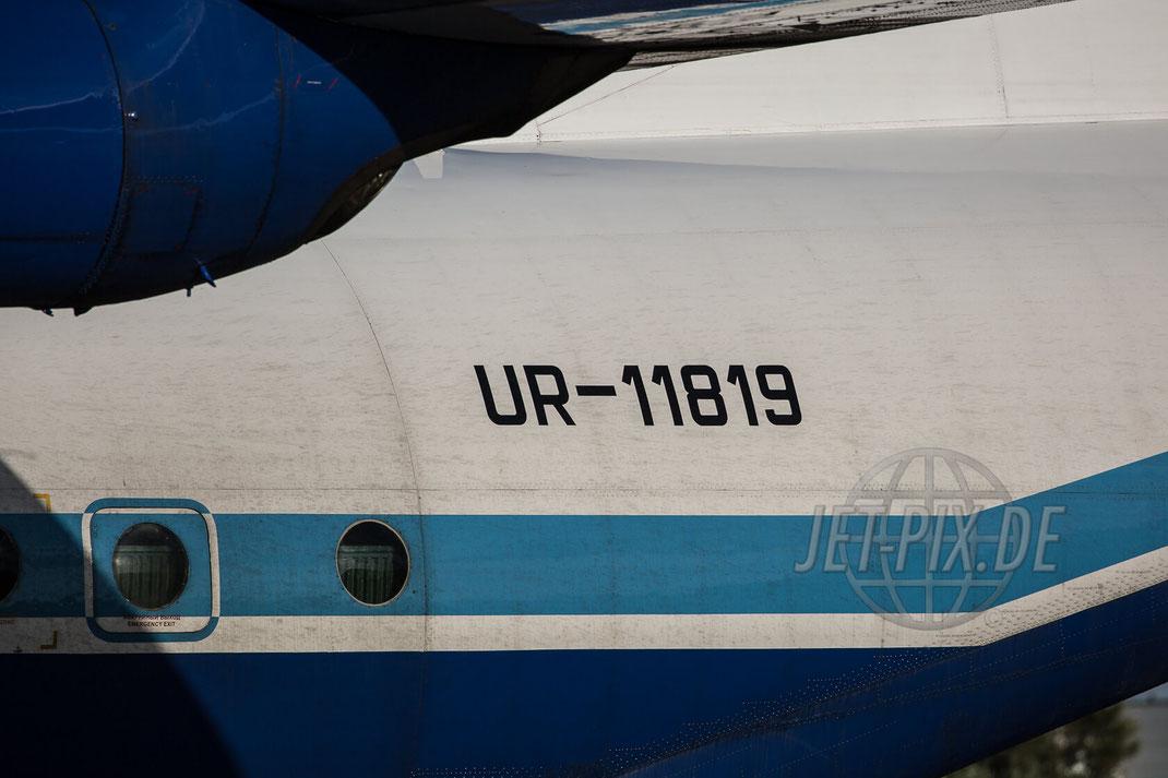 UR-11819 Motor Sich AN-12 2017 07 12 Ostende (EBOS) Registrierung