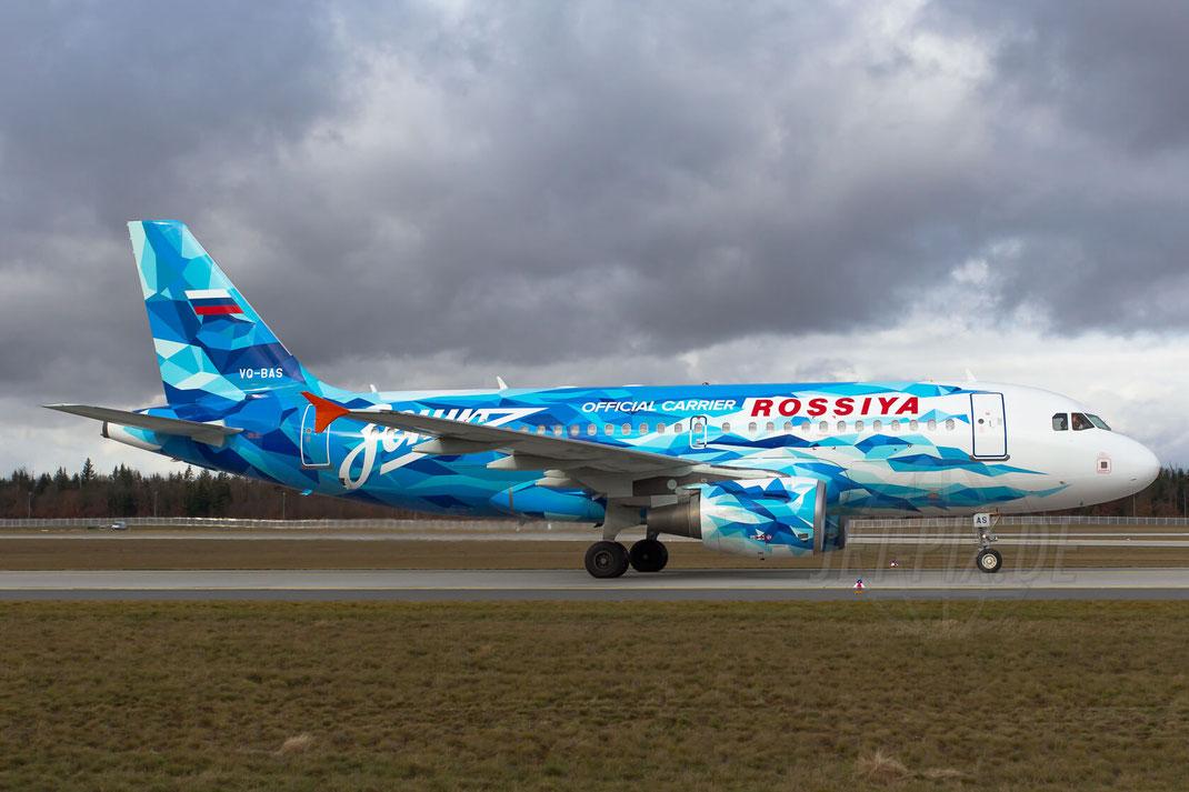 VQ-BAS Rossiya Airbus A319 2015 01 30 EDDF Frankfurt Landebahn Nordwest Runway Landung Russland Direktflug Verbindung Tolles Aussehen Flieger Flugzeug Jet
