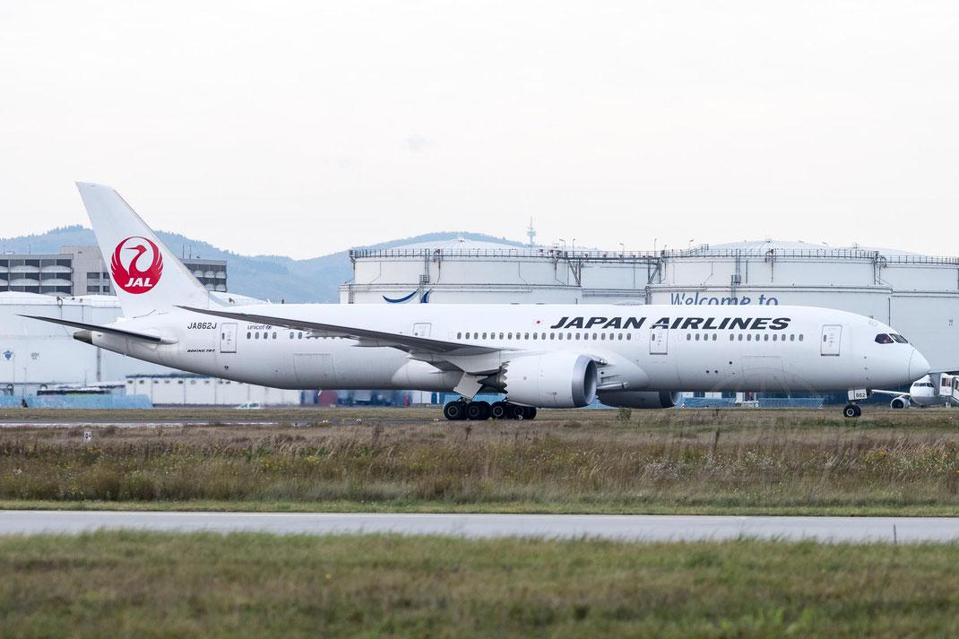 JA862J Japan Airlines Boeing 787-9 Dreamliner 2017 10 28 EDDF Frankfurt Tour 747UA End