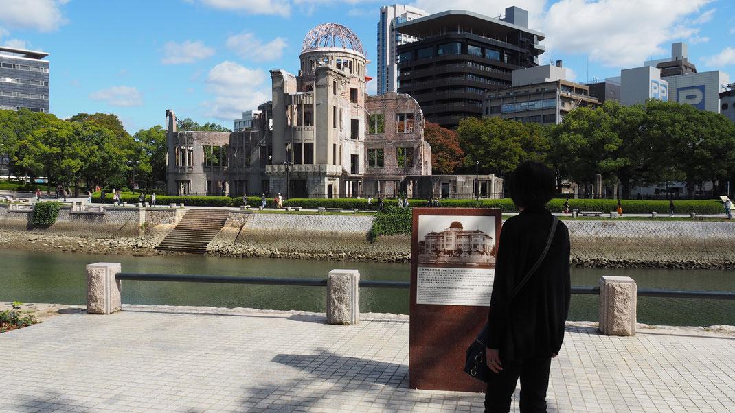 Hiroshima - ein sehr spezieller Ort