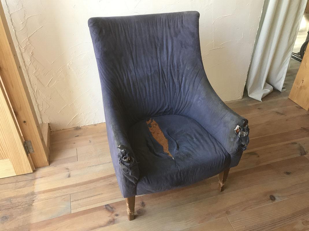 肘掛け椅子 張替え修理前の状態