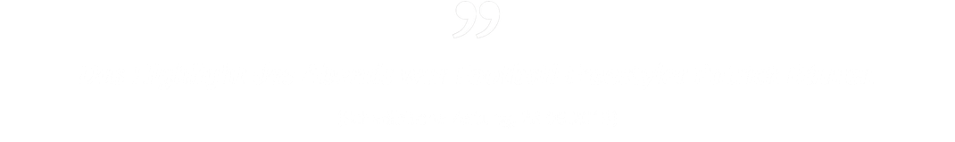 Das Highlight des Abends war Football-Freestyler Patrick Bäurer. (Schwäbische Zeitung, 28.06.2019)