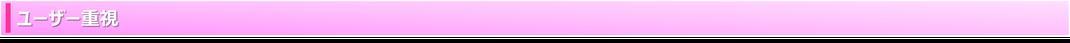 SB CABINユーザー重視 1台8役のセルフサービス専用複合美容器 美肌から脱毛・バストアップ・リフトアップ等全身キレイ