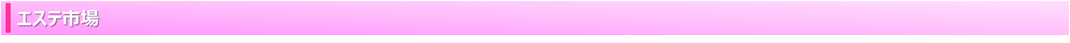 SB CABINエステ市場 1台8役のセルフサービス専用複合美容器 美肌から脱毛・バストアップ・リフトアップ等全身キレイ