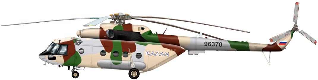 Kazan Mi-17-V5