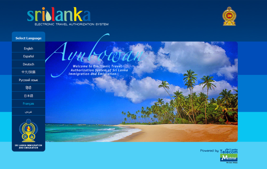 Sri Lanka faire sa demande de visa