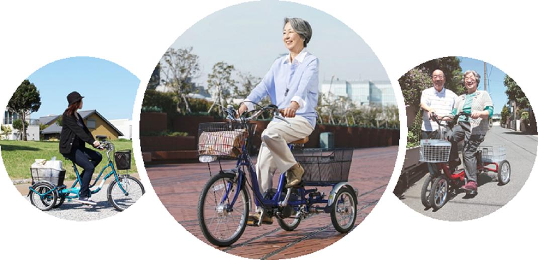 三輪自転車と四輪自転車の専門店