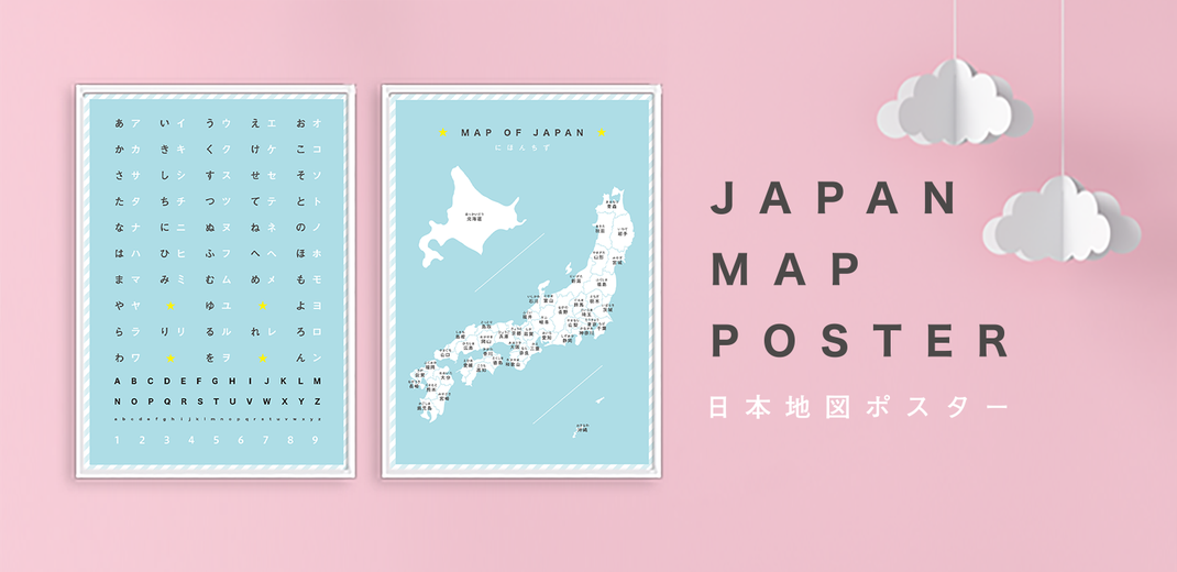 無料 おしゃれ 調味料ラベル 収納ラベル 詰め替えラベル ごみの分別ラベル 分別シールデザイン 無料素材 無料ダウンロード 日本地図ポスター 日本地図 白地図 おしゃれ