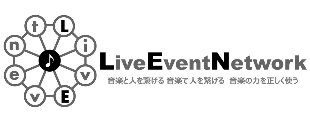 ライブ  イベント ネットワーク