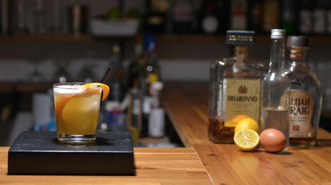 Rezept Rum Sour