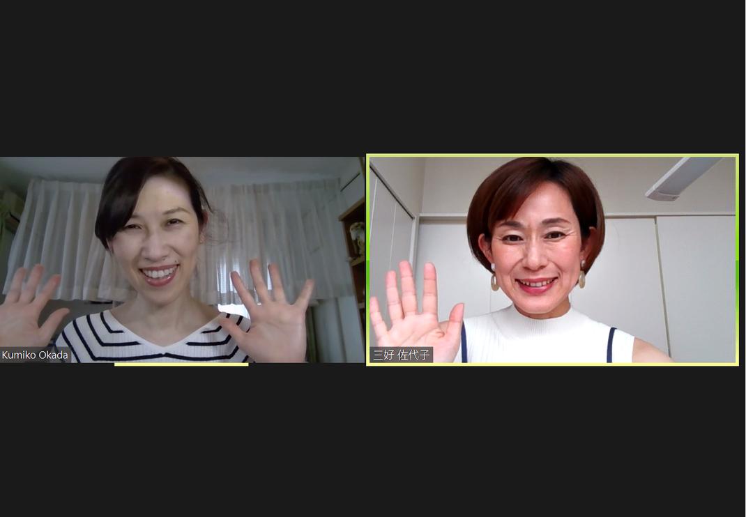 茨城でご活躍のマインドアップキャリアカウンセラー 岡田久美子さま