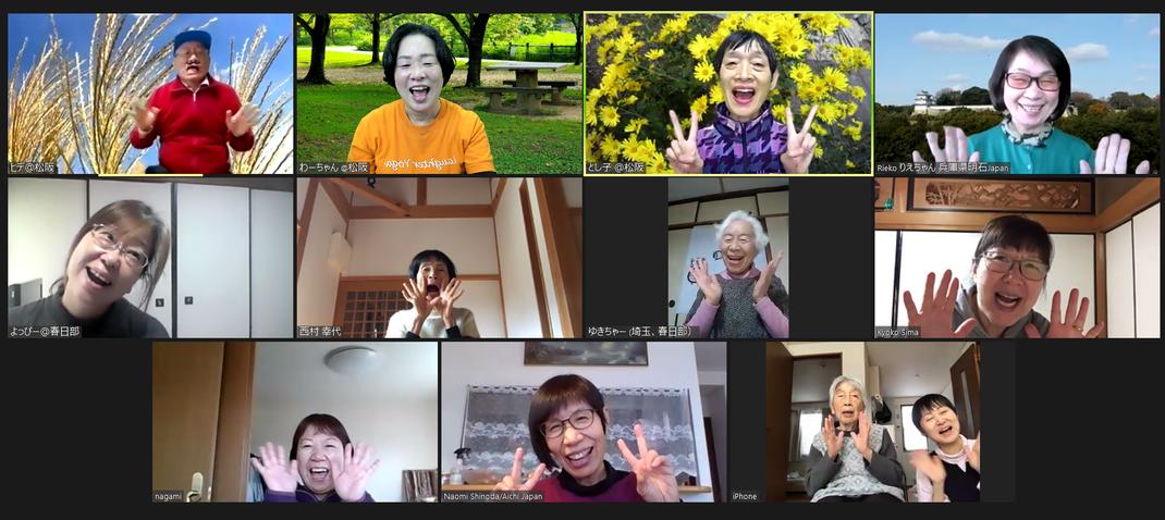 オンライン笑いヨガすまいるたっち20201112