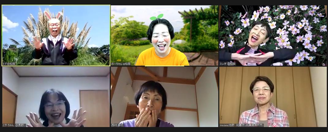 2020年10月10日松阪市鈴の森公園笑いヨガオンライン