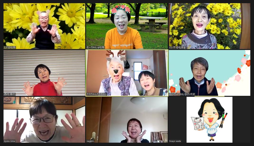 オンライン笑いヨガすまいるたっち20201030