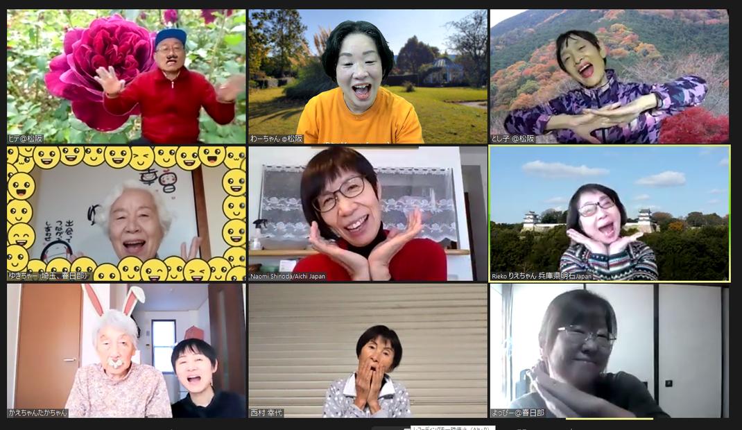 オンライン笑いヨガすまいるたっち20201113