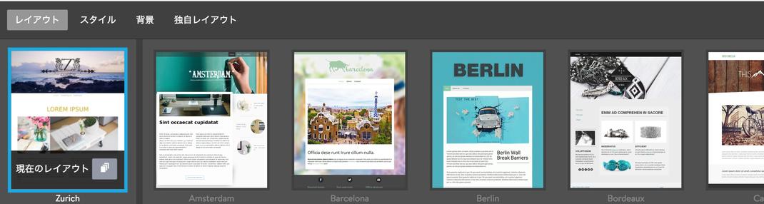 BEEオフィシャルサイトはZurich(チューリッヒ)というレイアウトで作られています