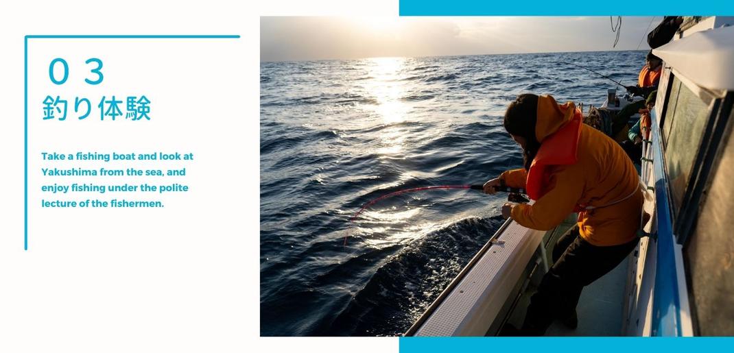 釣り体験,屋久島くろしおクルーズ,釣って、さばいて、美味しい体験。うお泊やくしま,体験ツアープログラム!,SDGs,サスティナブル,ESD,エコツーリズム,キャンプ体験