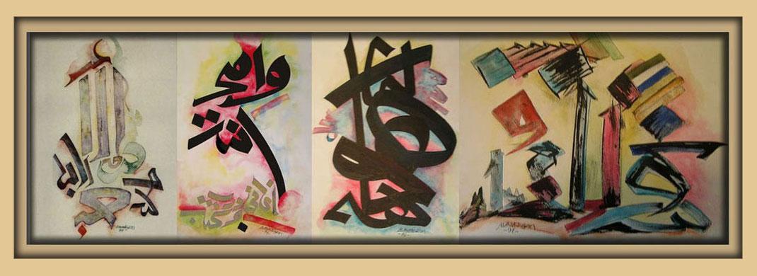 Arabische Kaligraphie auf der Aachener Kunstroute 2016 von Ibrahim Alawad in der Galerie Frutti dell'Arte, Viktoriastrasse 24.