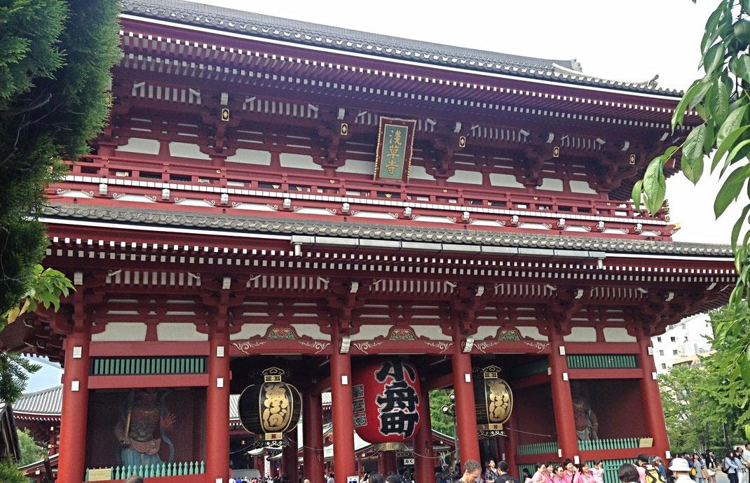 temple senso ji