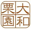 大和栗園は茨城県にある栗拾い専門の観光農園です。